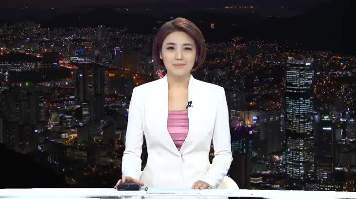 (01/26 방영) 뉴스아이