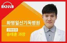 (01/29 방송) 오전 – 질염에 대해 (송태훈 / 화명일신기독병원 산부인과 과장)