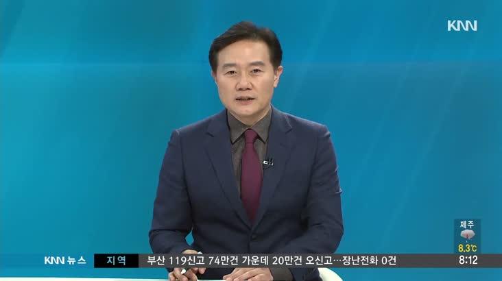 [인물포커스] 이윤재 부산시 민생노동정책관 국장