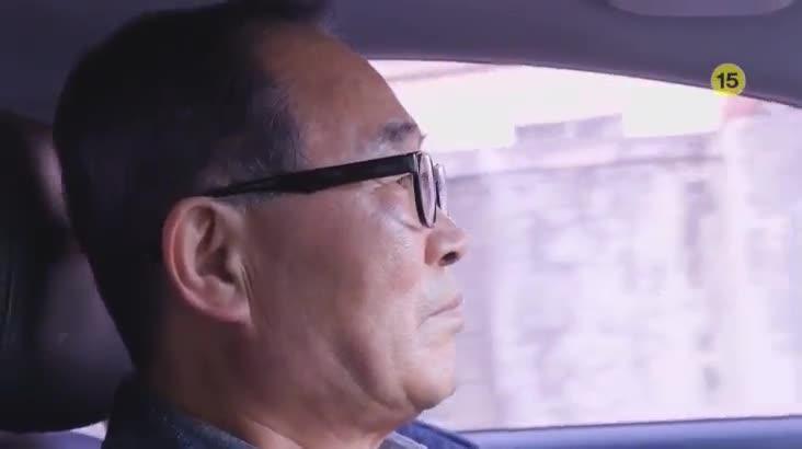 (02/03 방영) 메디컬 24시 닥터스 2부 – 시력을 위협하는 녹내장 조기진단으로 대처하라