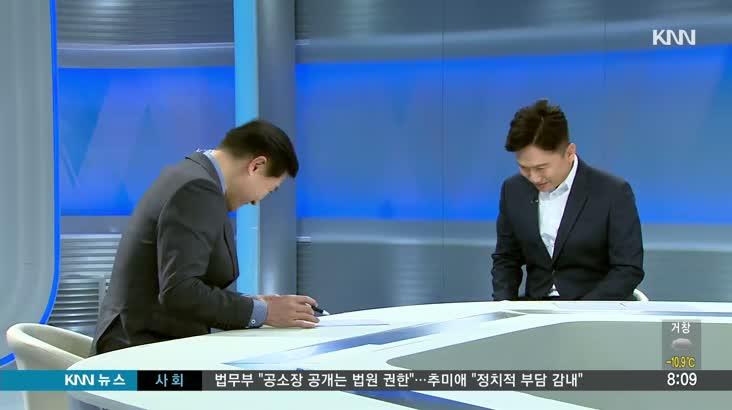 [인물포커스]최영찬 선보엔젤파트너스 대표