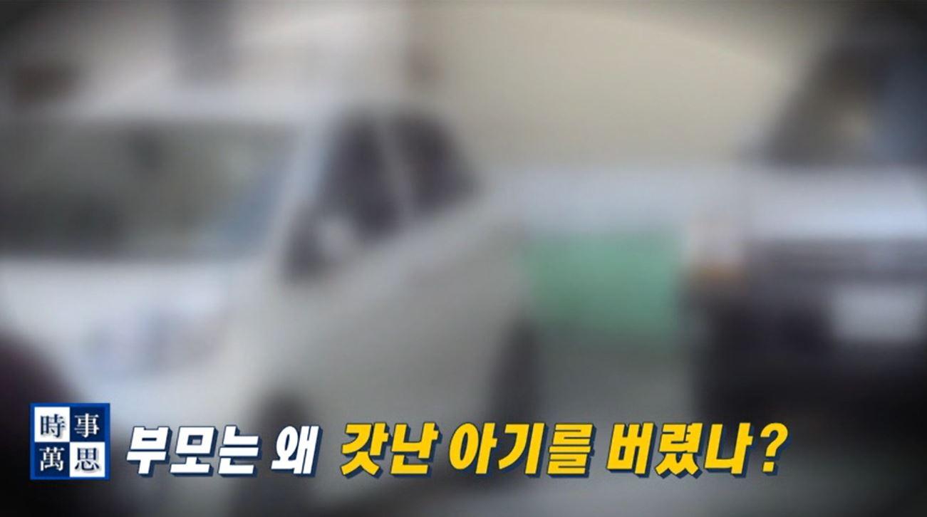 (02/05 방영) (수) 송준우의 시사만사