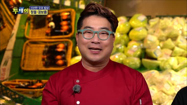 (02/06 방영) 신선한 우리밥상 – 정월대보름