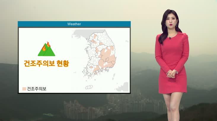 뉴스아이 날씨 2월9일(일)