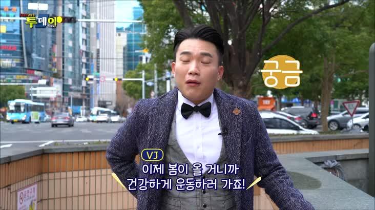 (02/07 방영) 신비한 동호회 사전 – 파워리프팅 동호회