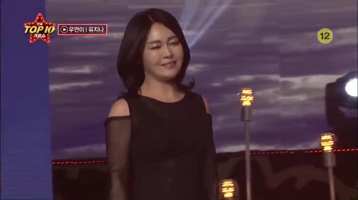 (02/08 방영) 전국 TOP10 가요쇼