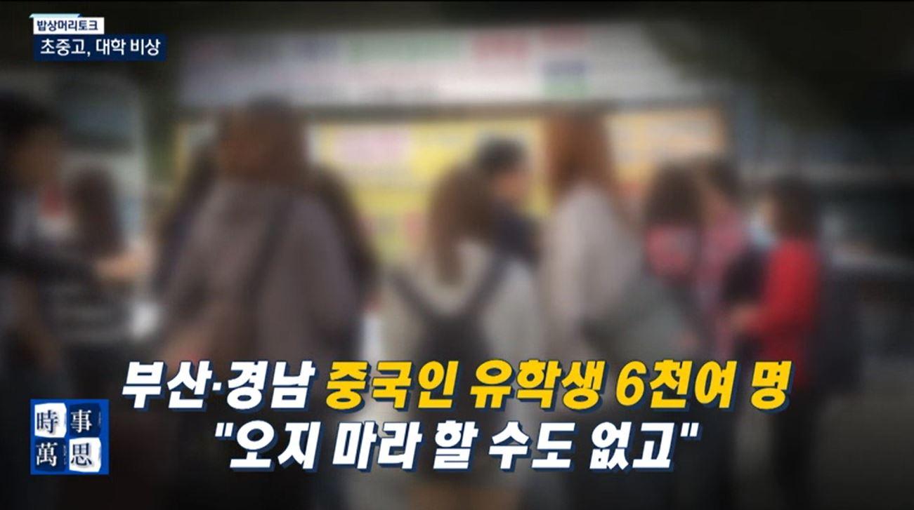 (02/06 방영) (목) 송준우의 시사만사