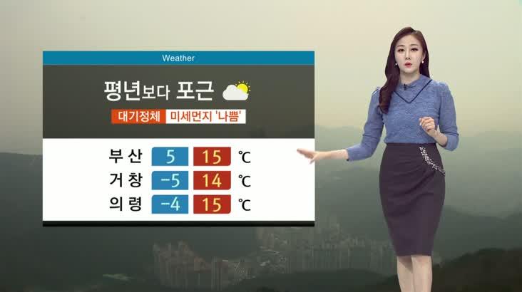 뉴스아이 날씨 2월10일(월)