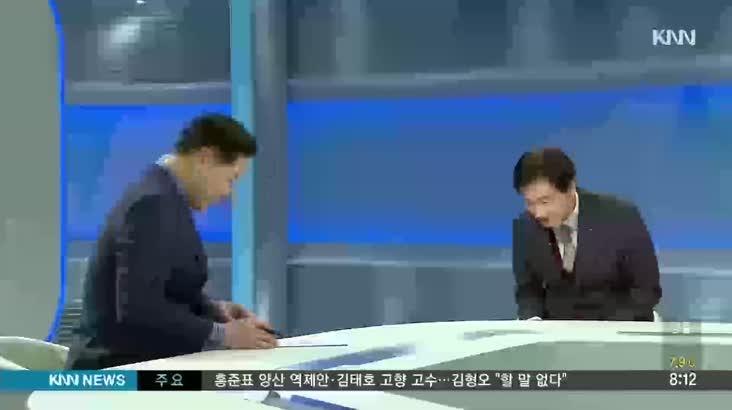 [인물포커스]  권동칠 트렉스타 대표이사