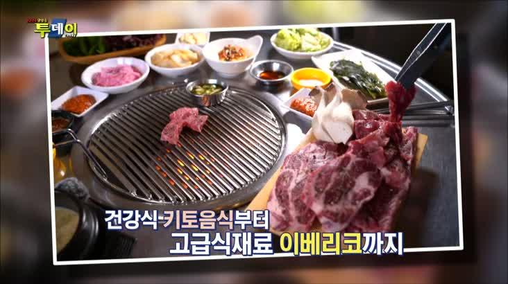 (02/12 방영) 테마맛집 – 부산 최초의 음식