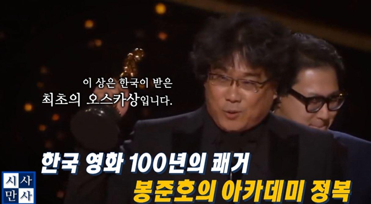 (02/12 방영) (수) 송준우의 시사만사