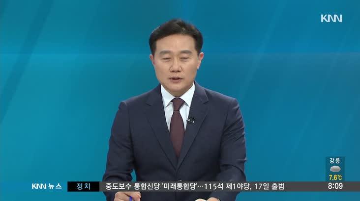 [인물포커스] 진홍근 한국OOH광고학회 회장