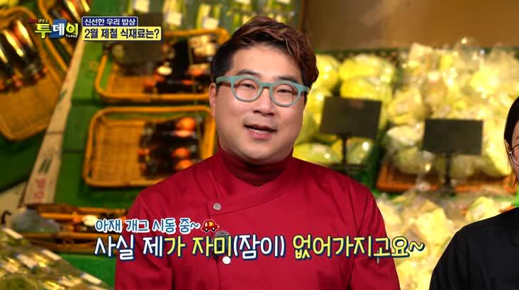 (02/13 방영) 신선한 우리밥상 – 포항 가자미