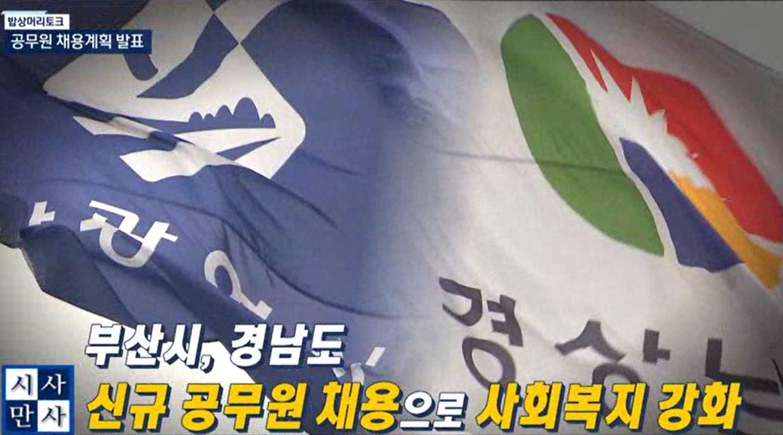 (02/13 방영) (목) 송준우의 시사만사