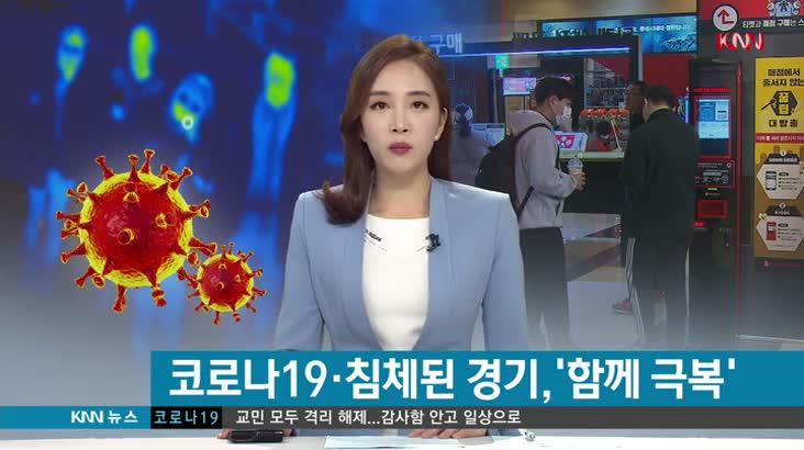 (02/16 방영) 뉴스아이