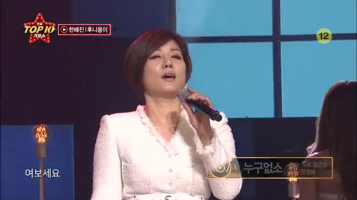 (02/15 방영) 전국 TOP10 가요쇼
