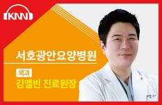 (02/21 방송) 오전 – 유방암 생존자 관리에 대해 (김앨빈 / 서호광안요양병원 원장)