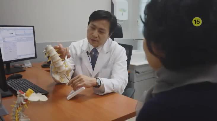(02/17 방영) 메디컬 24시 닥터스 2부 – 척추 질환 비수술 치료로 잡는다