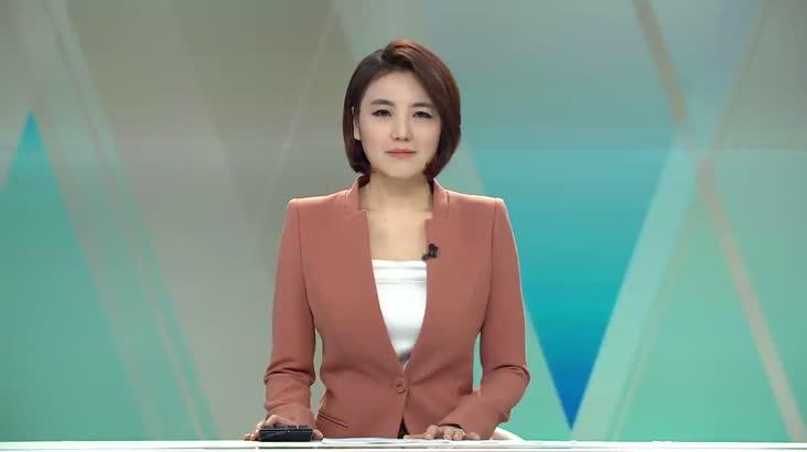 (02/18 방영) 뉴스와 생활경제