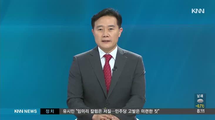 [인물포커스]이현 부산광역시의회 의원