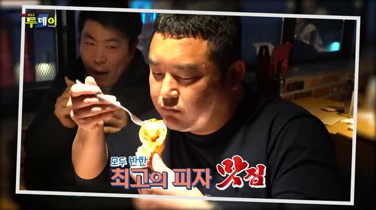 (02/19 방영) 테마맛집 – 피자 열전