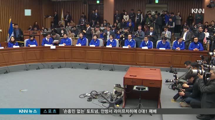 부산경남 공천–민주당 속도,  통합당 지연
