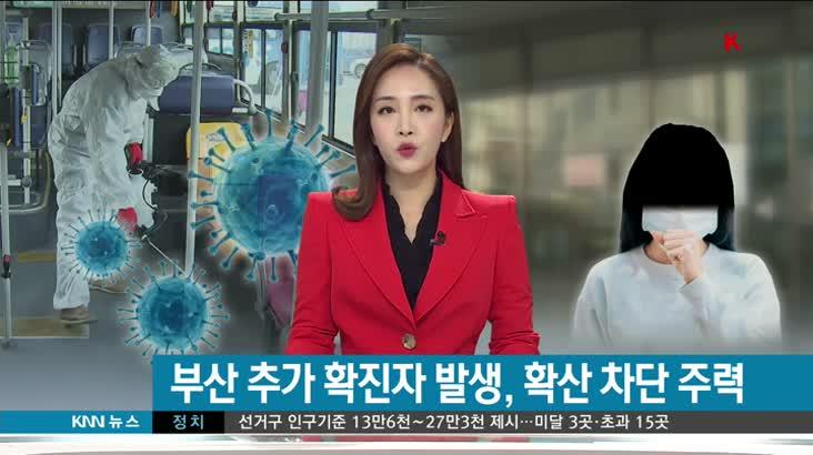 (02/22 방영) 뉴스아이