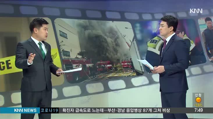 취재수첩 – '대구 31번 확진자' 이후 영남권도 패닉