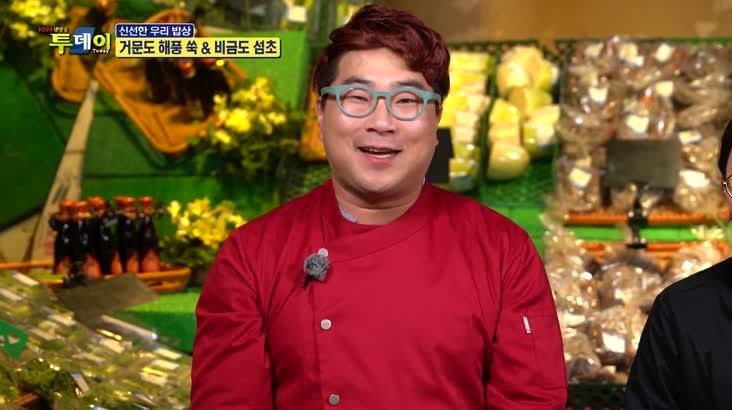 (02/20 방영) 신선한 우리밥상 – 거문도 해풍 쑥 & 비금도 섬초