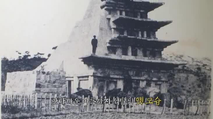 (02/22 방영) 일제강점기 군산역사관 수탈의 기억 – 전라북도