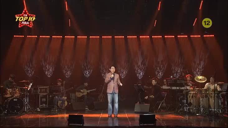 (02/22 방영) 전국 TOP10 가요쇼