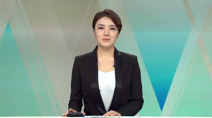 (02/25 방영) 뉴스와 생활경제