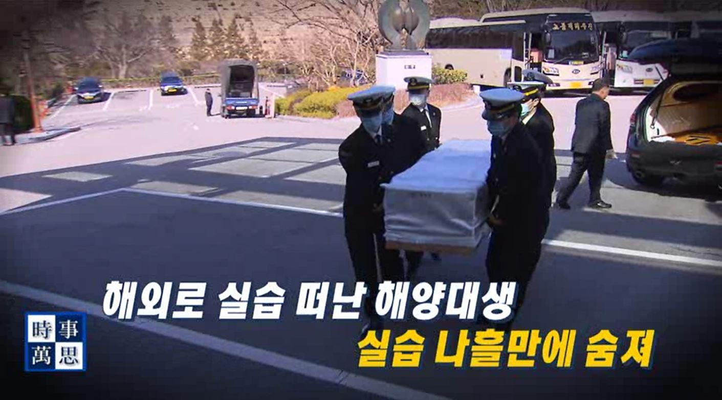 (02/21 방영) (금) 송준우의 시사만사
