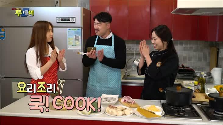 (02/24 방영) 요리조리 쿡COOK – 크림 파스타