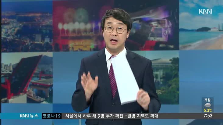 [주간시정] 코로나 확산세,힘내라 대구경북