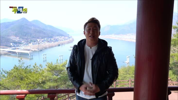 (02/25 방영) 봄맞이 양산여행