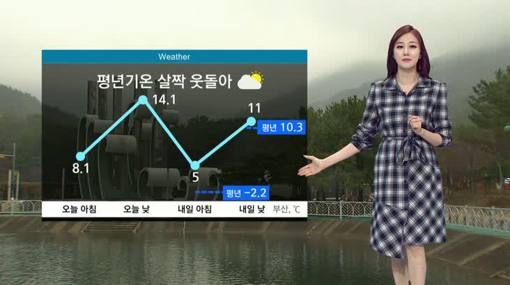 뉴스아이 날씨 2월26일(수)