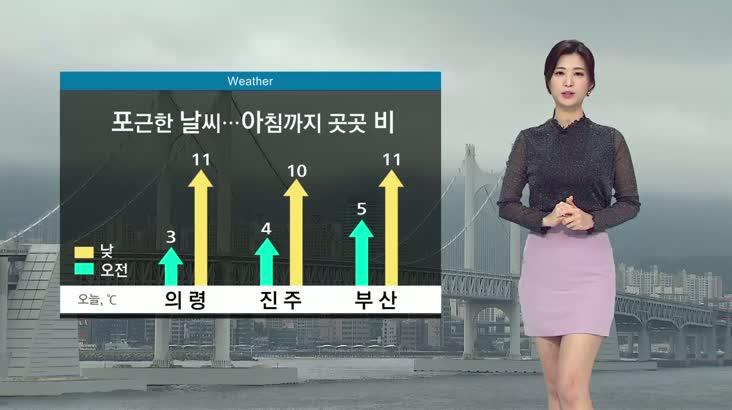 모닝와이드 날씨 2월27일(목)