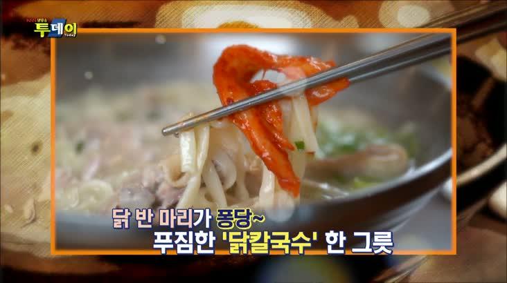 (02/26 방영) 맛탐정의 수사일지 – 가성비 최고의 보양식