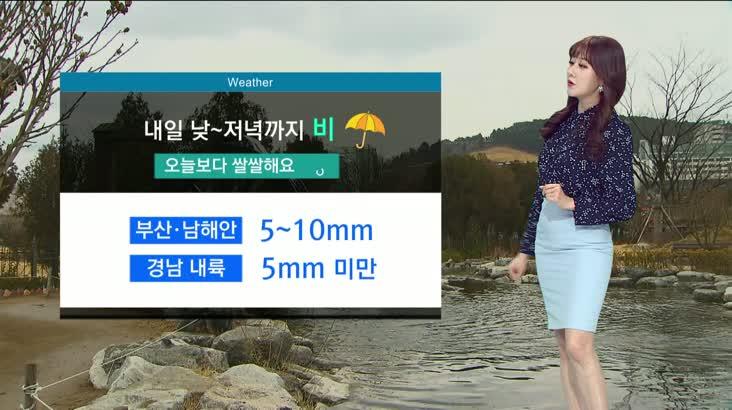 뉴스아이 날씨 2월27일(목)