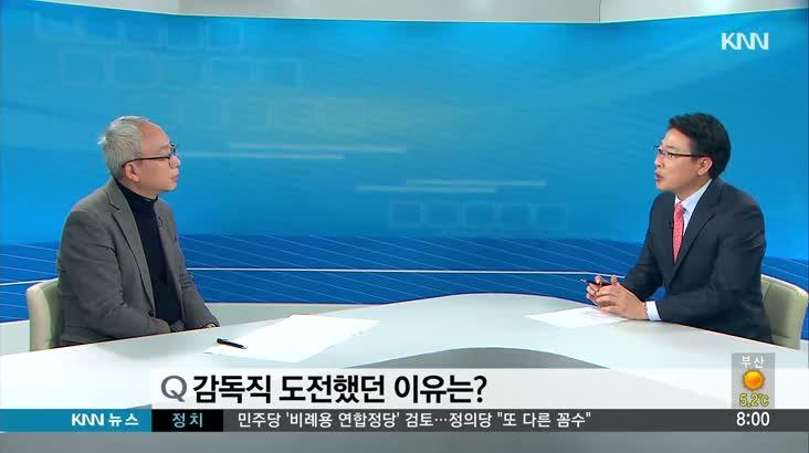 [인물포커스] 박장렬 경남도립극단 감독
