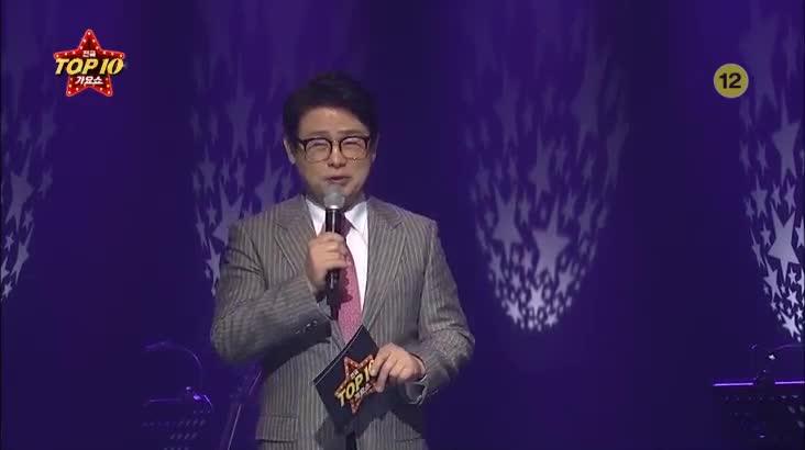 (02/29 방영) 전국 TOP10 가요쇼