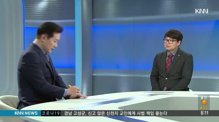 [인물포커스] 변영호 경남양서류네트워크 대표