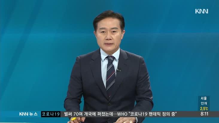 [인물포커스] 강인중 한국외식업중앙회 부산시지회장