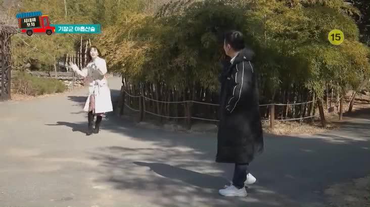(03/05 방영) 시네마포차