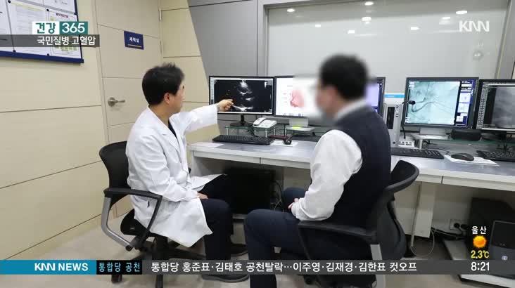[건강365] 국민질환 고혈압, 한 번 약 먹으면 평생 복용?
