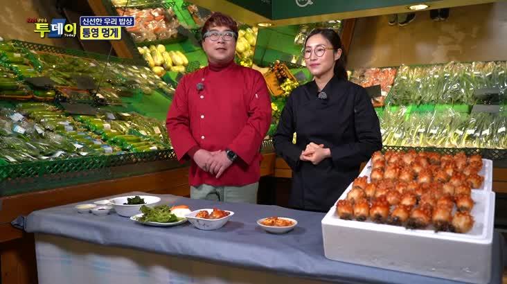 (03/05 방영) 신선한 우리밥상 – 통영 멍게
