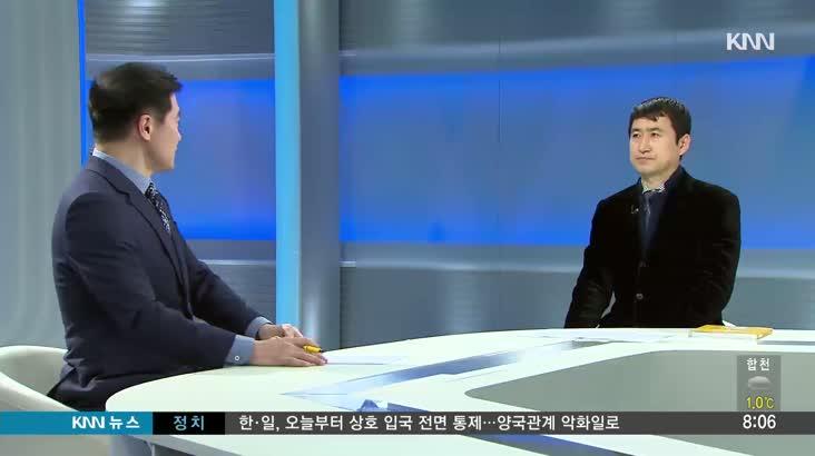[인물포커스] 손제득 부산시교육청 정보화교육팀 장학사