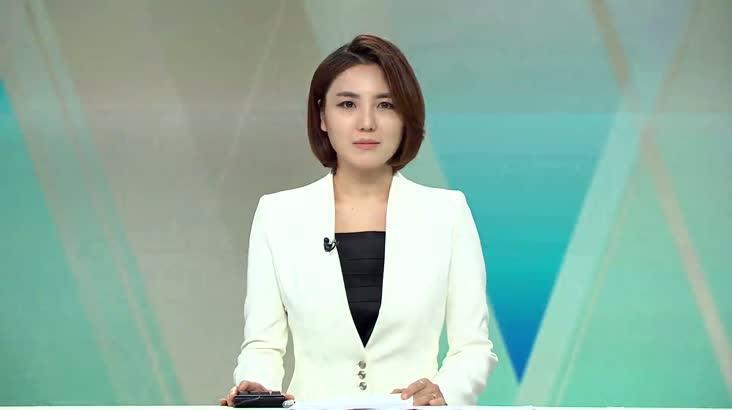 (03/09 방영) 뉴스와 생활경제