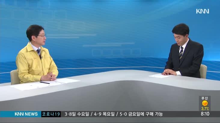 [인물포커스] 김경수 경남도지사
